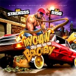 MixTape Covers   dailyshit design    style Music hip hop digital art    ShockBlast