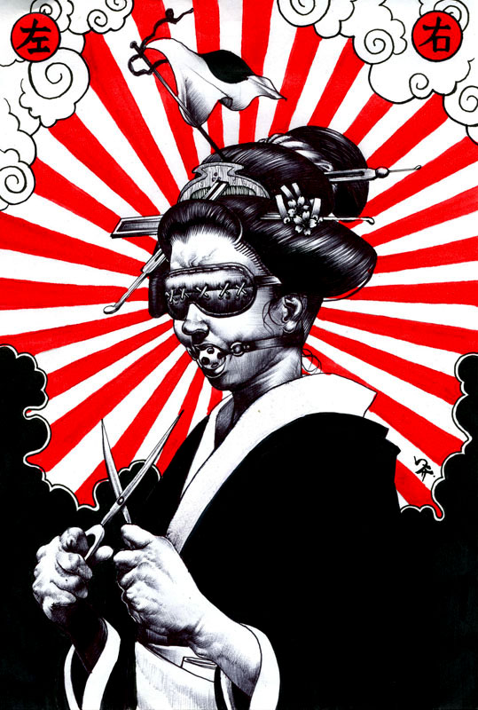 Shohei Otomo    worx   dailyshit design    Shohei Otomo Shohei Otomo japan hand drawing draw artwork artist    ShockBlast