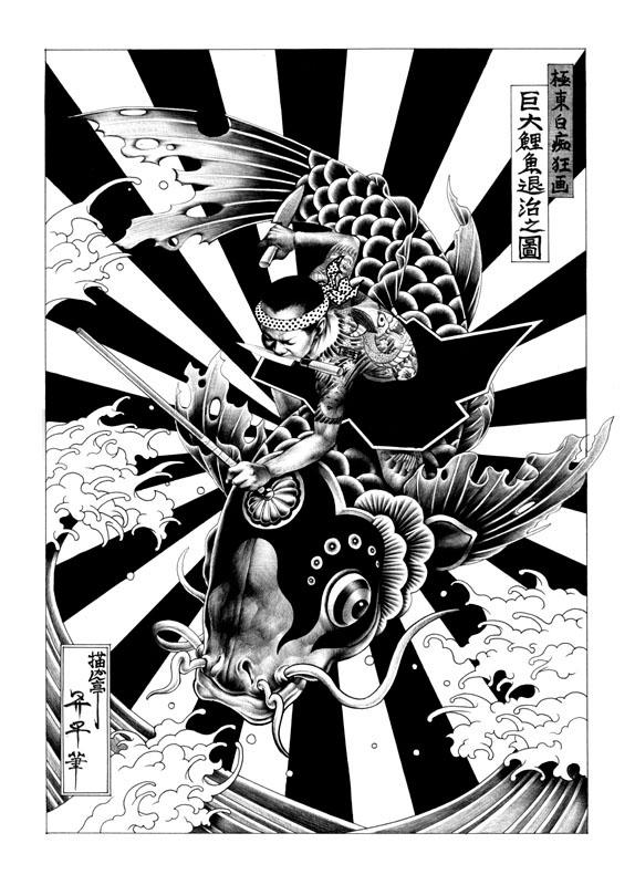 Shohei Otomo    worx   dailyshit design    Shohei Otomo Shohei Otomo japan hand drawing draw artwork artist    ShockBlast