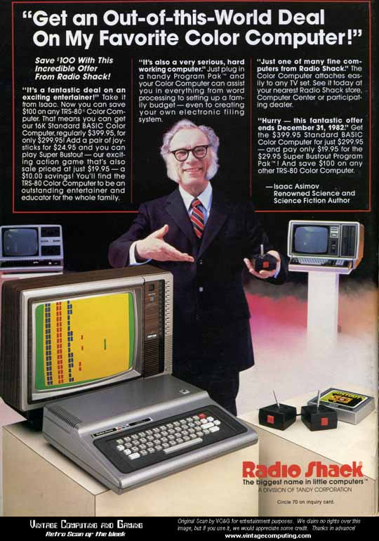 Creative Vintage Computer Ads Shockblast