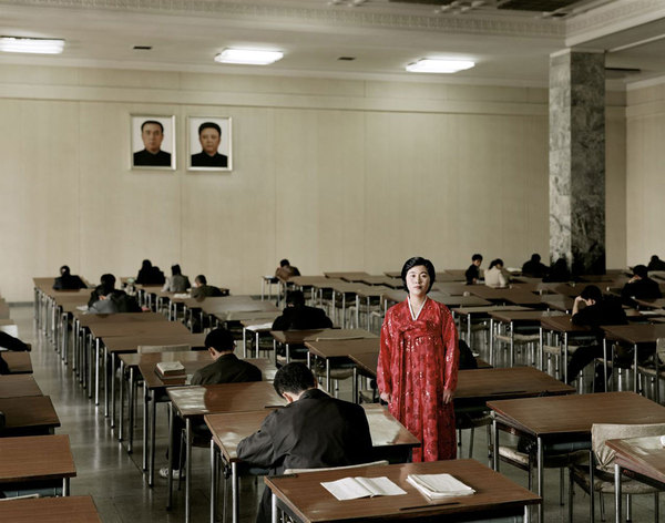 Welcome to Pyongyang by Charlie Crane