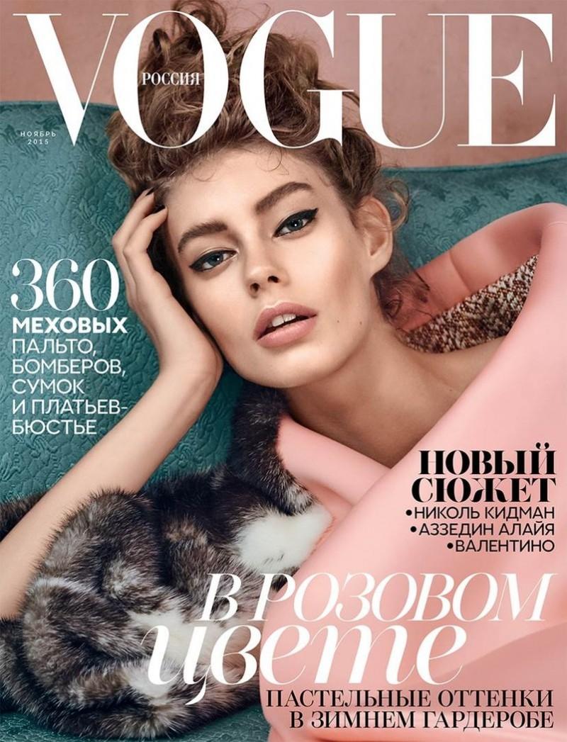 ondria-hardin-x-vogue-russia-november-2015-ShockBlast-1