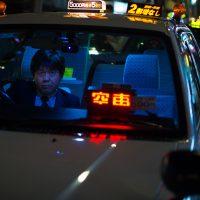 Tokyo, city of contrasting beauty - ShockBlast