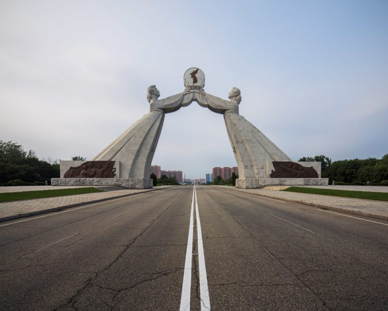 Two Sisters Monument on the outskirts of Pyongyang, symbolizing the two Koreas and the desire of reunification. Like many other monuments in the country, it is made from solid granite stone and features bronze sculptures.