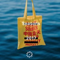 Seasons — Summer 2017 - ShockBlast